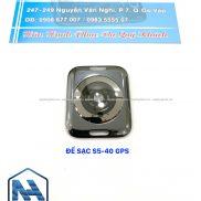 De sac s5-40 gps 600k